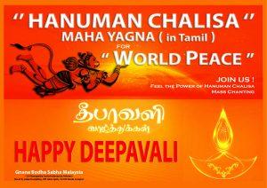 deepavali-greating