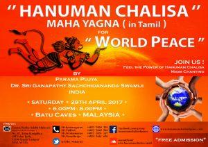 Hanuman Chalisa Maha Yagna flyer English